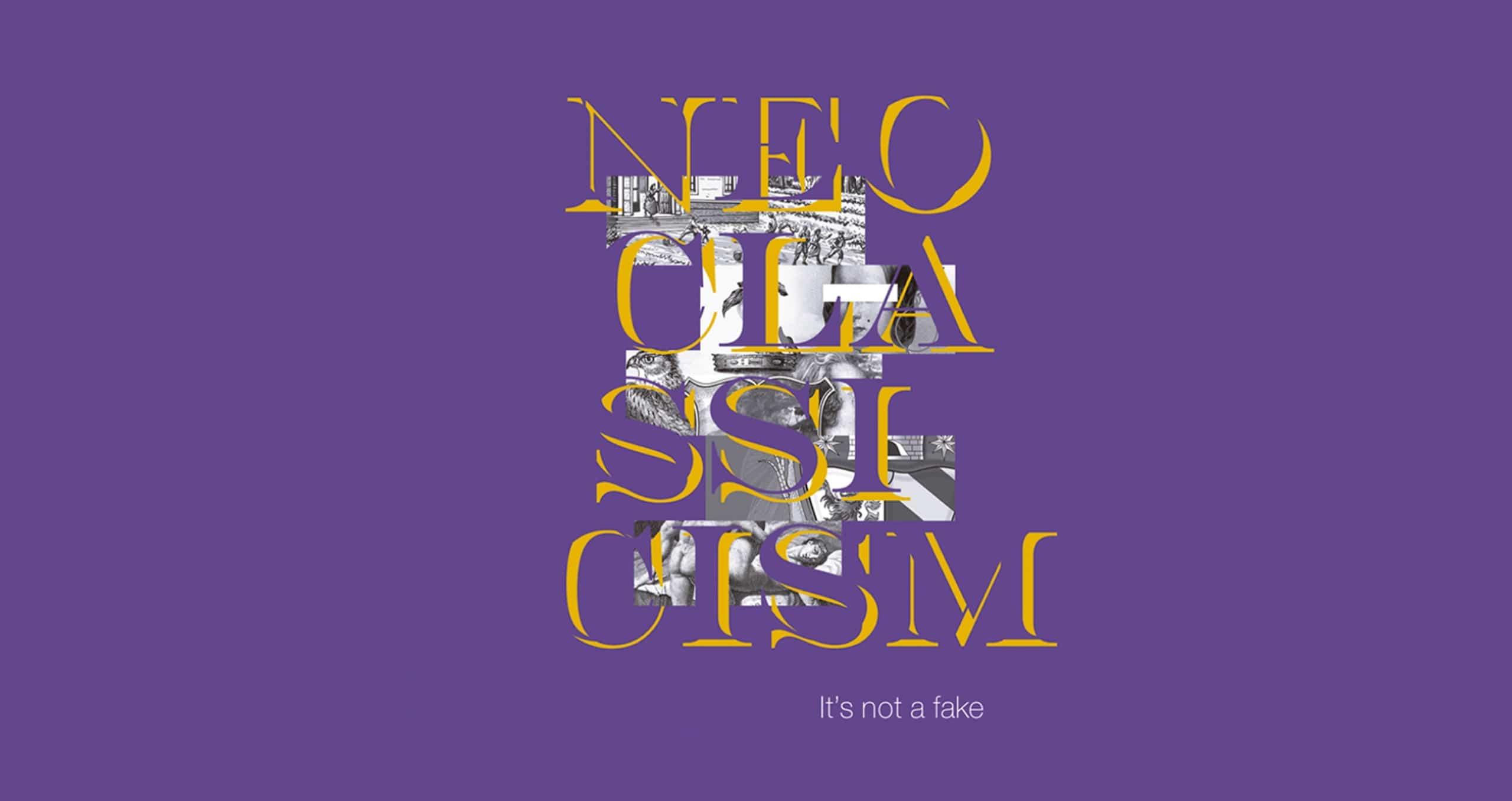 Avery Dennison neoclassicism